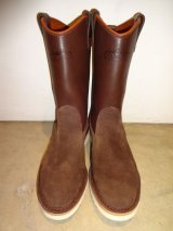 Wesco (Morrison Custom) Brown & Brown Rough-out